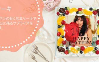 動画ケーキ