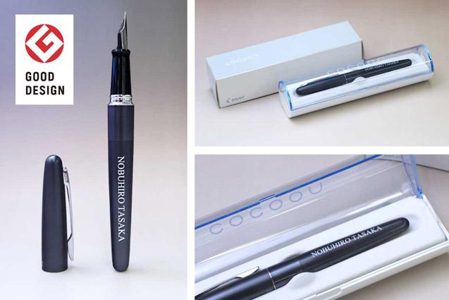 万年筆のデザイン