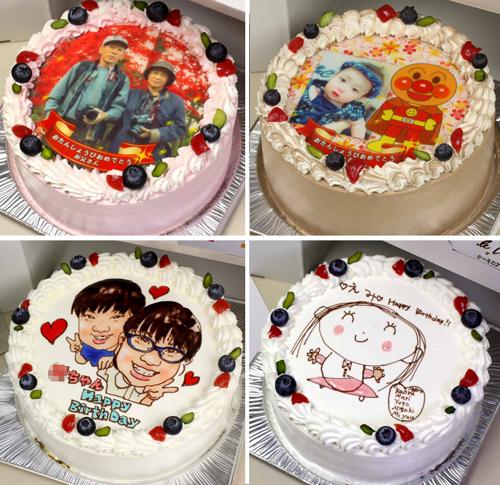 写真ケーキのプリントバリエーション