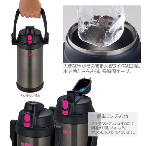 名入れサーモス水筒の機能