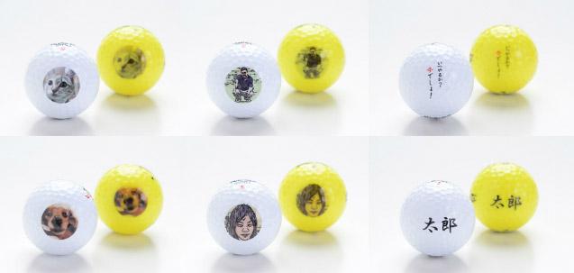オリジナルプリントゴルフボールのサンプル
