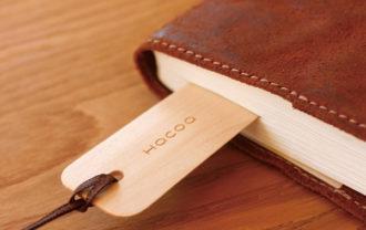 特別な木製栞