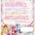 Go!プリンセスプリキュアからの手紙・幼児用(ひらがな)