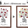 アリス・イン・ワンダーランドのウェルカムボード